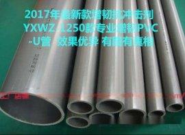 PVC-U管专用增韧剂  活性空心微珠专业增韧  抗冲耐磨耐腐蚀