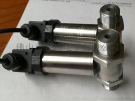 液壓差壓感測器差壓變送器(PT500-801)