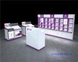 热销新款欧式化妆品展柜带玻璃层板LED灯具