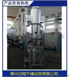 XZB系列沸腾制粒包衣机生产厂家、产品介绍