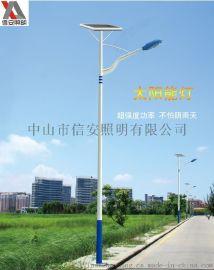 【厂家直销】太阳能灯具家用超亮户外LED庭院灯新农村一体化路灯