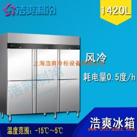 银都6门冰箱商用饭店立式冰箱冷冻冷藏双温