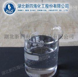 湖北厂家供应混炼胶抗黄用硅油