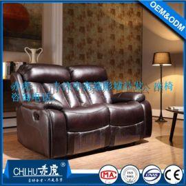 (赤虎沙发)影院座椅 小户型简约真皮沙发座椅