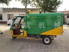 厂家定制自卸式小型垃圾车电动三轮环卫车