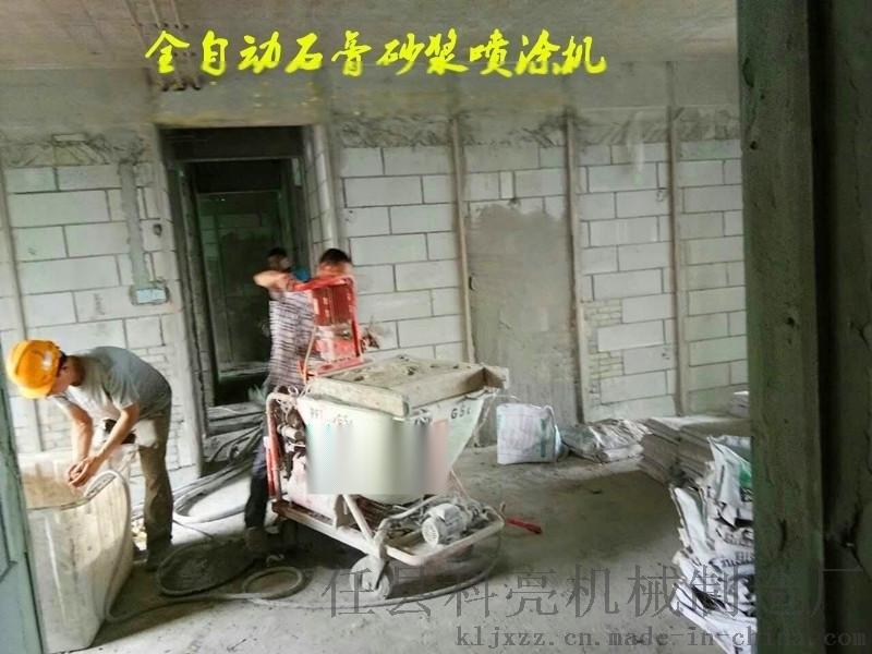 新款石膏喷涂机建筑行业墙面喷石膏施工的**机器