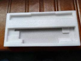 定制HYJ-09珍珠棉防破损防潮**定位内托包装,阻燃抗静电珍珠棉(EPE)异型制品,进口高密度珍珠棉制品