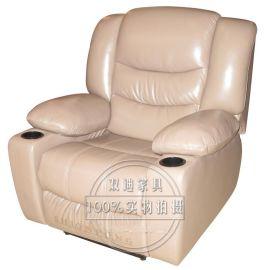 顺德家具 欧式电动真皮沙发   沙发 休闲沙发SP-2621