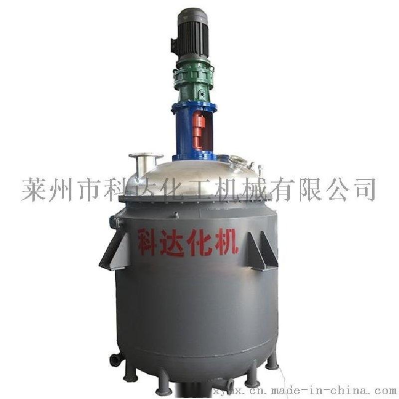 科達公司批發供應2000L不鏽鋼電加熱反應釜,反應設備,廠家直銷