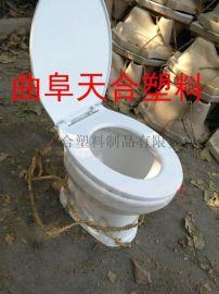 廁所革命阜陽農村廁所改造家用化糞池塑料衝水桶