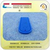 无源耐高温RFID电子标签 超高频硅胶洗衣标签 水洗电子标签 ,工厂专业定制生产,耐用使用次数多