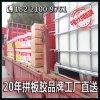 熱銷拼板膠工廠全國招代理商,水煮456小時不開膠拼板膠招代理商