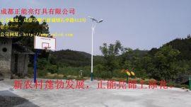 四川太阳能灯具生产公司