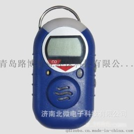 防辐射干扰美国霍尼韦尔impulse XP-CL2**检测仪