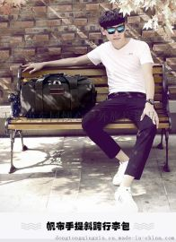 批发定制特价大容量帆布包旅行包定做生产男手提女短途旅行袋行李袋单肩包斜挎包