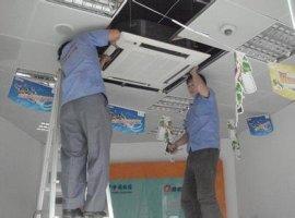 常熟瑞祥空调维修安装保养公司