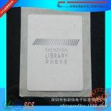 【厂家定制】高频图书馆标签/15693协议图书馆标签供应