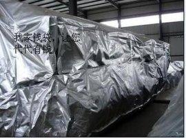 防雨尘塑料袋大型机械包装袋PE立体袋方底袋