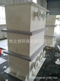 浙江立创厂家加工制作PP电解槽 PVC氧化槽塑料 酸洗池