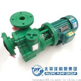 上海太平洋FPZ型耐腐蚀化工用工程塑料自吸泵