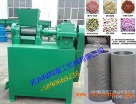 肥料挤压造粒机,双轴氯化铵挤压造粒机多少钱