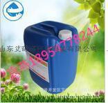 WT-303  COD降解剂