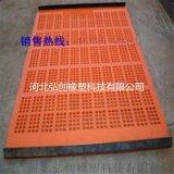 沧州震动筛网 不锈钢筛板 品质卓越