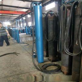 东坡200QJ精铸深井潜水泵