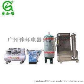 广佳环臭氧发生器50g氧气源臭氧消毒机-广州臭氧厂家