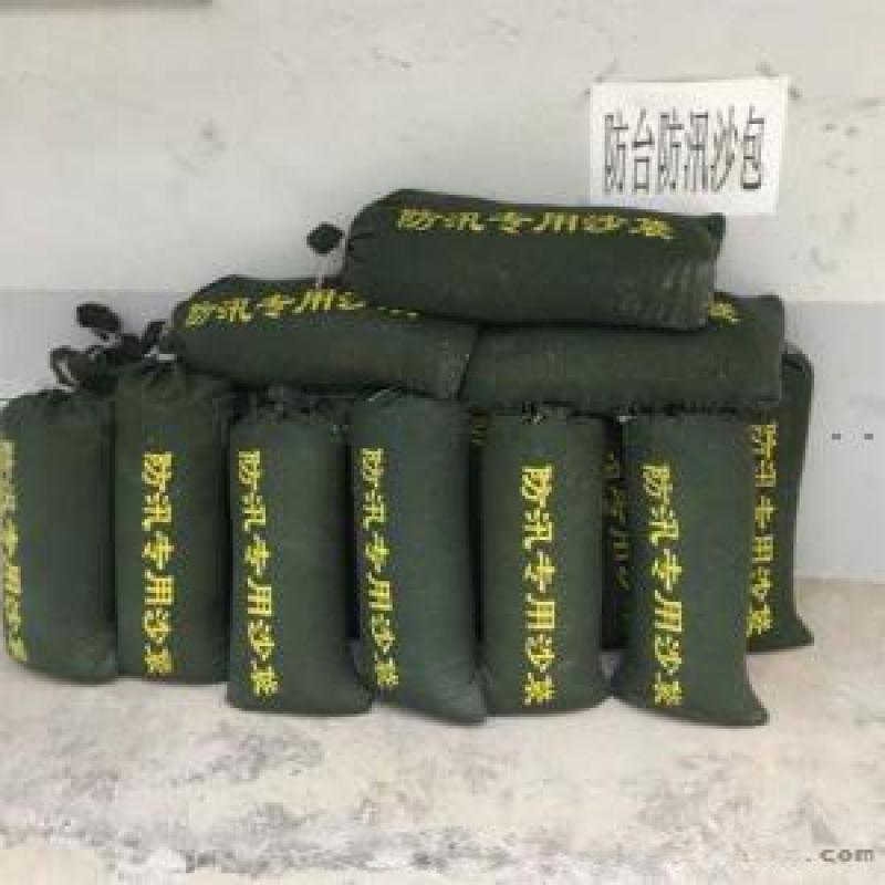 西安防汛专用沙袋18992812558