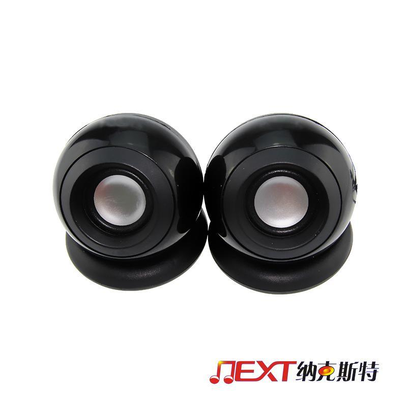 爱放IF-10魔法球电脑音箱 USB2.0有源音箱 迷你小对箱音响 厂家直销