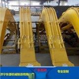 东源机械专业生产小松挖掘机配件 大臂