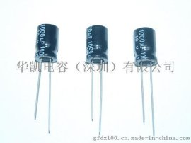 超縮體系列5mm高.超小體積迷你型鋁電解電容器