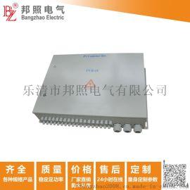 10路光伏输入IP65户外喷塑光伏防雷汇流箱
