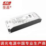 ETL可控矽調光電源 36W恆流PWM驅動電源