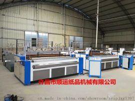 开办卫生纸加工厂的注意事项,许昌顺运纸品机械