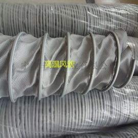 大口径400mm灰色风管耐温450度高温风管