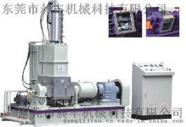 院校  小型3L密炼机|昶丰CF-3加压翻转式喷涂密炼机