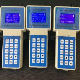 粉尘检测仪厂家直销KCA激光式粉尘测试仪