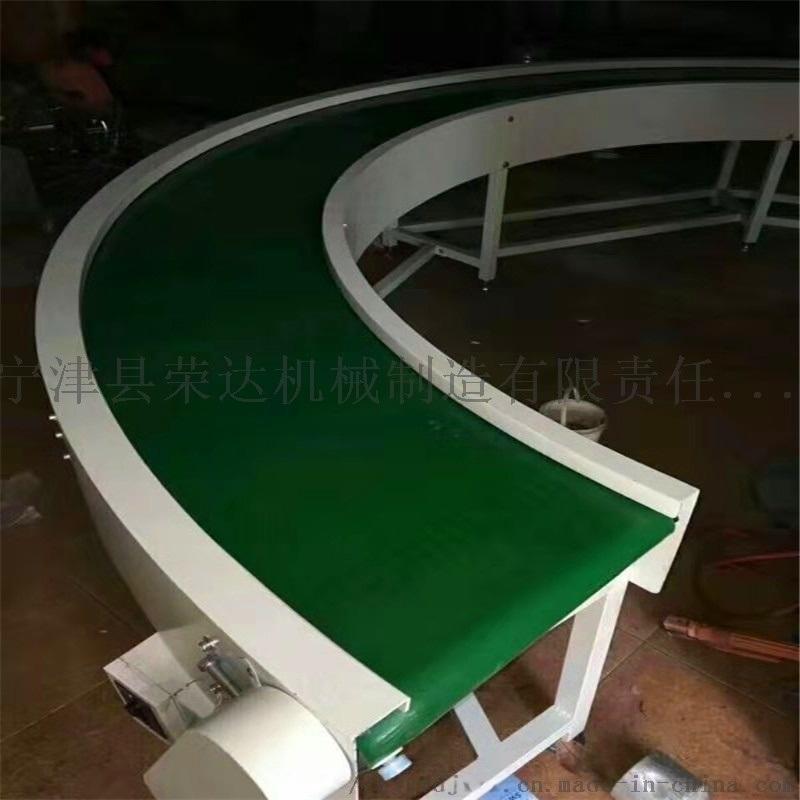 belt conveyor 皮帶式轉彎機