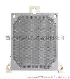 精煤压滤机滤板 江苏滤榨机 衡水明泰环保设备有限公