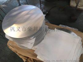 铝1系3系铝圆片 中国豪邦铝圆片