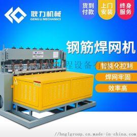 北京隧道网片焊接机厂商