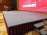 宝安登喜路背景墙签到墙演讲台台花舞台地毯红灰色地毯