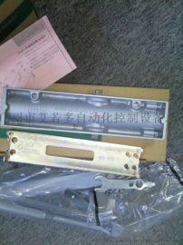 MIWA门锁及闭门器在惠州旭硝子项目中的运用
