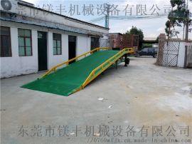 东莞叉车上卸货平台 叉车集装箱操作平台
