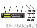 lspro乐士普专业一拖八无线会议麦克风话筒HD800