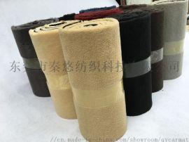 羊毛  汽车脚垫材料及成品加工