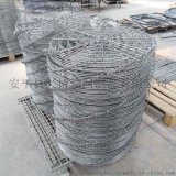 大型工业风机防护网罩 河北网罩生产厂家 兴博风机罩
