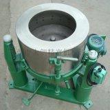 不锈钢WL型甩干机五金件离心式脱水机